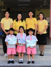 """รางวัลเหรียญทอง กิจกรรมการต่อเลโก้ งานมหกรรมการจัดการศึกษาท้องถิ่น ครั้งที่ 14 """"สมิหลาวิชาการ"""" ประจำปี 2561"""