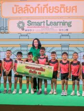 รางวัลชนะเลิศ การแข่งขันเดินตัวหนอน งานมหกรรมการจัดการศึกษาท้องถิ่น ระดับประเทศ