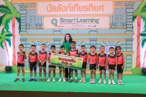 รางวัลรองชนะเลิศอันดับ 1 การแข่งขันเดินตัวหนอน งานมหกรรมการจัดการศึกษาท้องถิ่น ระดับประเทศ