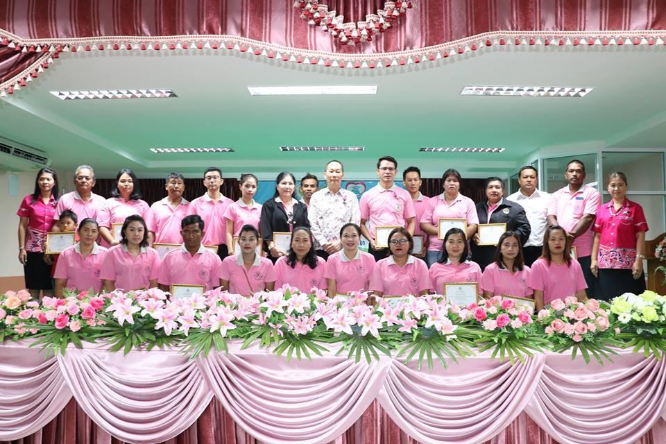 กิจกรรมประชุมใหญ่สามัญสมาชิกชมรมผู้ปกครอง ปีการศึกษา 2561