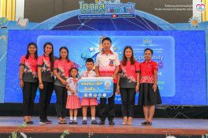 รางวัลรองชนะเลิศอันดับ 1 โครงงานปฐมวัย ระดับประเทศ
