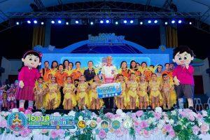 รางวัลรองชนะเลิศอันดับ 2 กิจกรรมเริงเล่นเต้น Dancer ระดับประเทศ