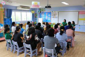 ประชุมผู้ปกครองสัญจร ครั้งที่ 3/2562 สำหรับผู้ปกครอง อ.2