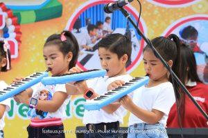 กิจกรรมวันเด็กแห่งชาติ ประจำปี 2563 ณ สวนสาธารณะสะพานหิน