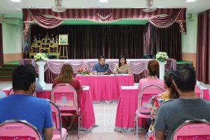 ประชุมคณะกรรมการบริหารชมรมผู้ปกครอง รุ่นที่ 11 ครั้งที่ 1/2563