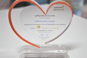 รับโล่เกียรติคุณโครงการ The Heart of Giving