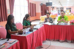 ประชุมคณะกรรมการสถานศึกษาขั้นพื้นฐาน ประจำปีการศึกษา 2563